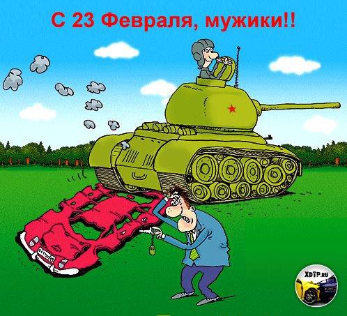 Игры автоматы русская рулетка