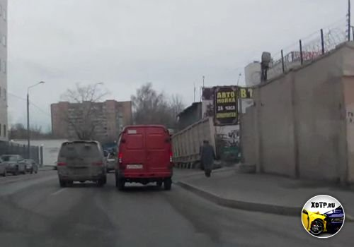 Москва, два барана не поделили дорогу