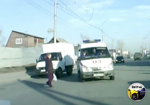 Повезло женщине в Новосибирске
