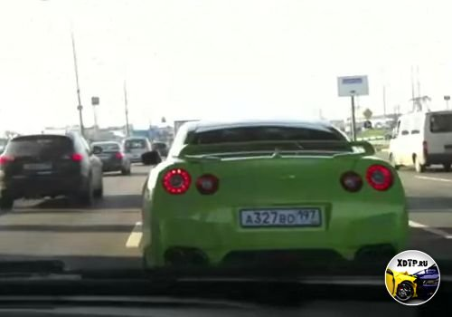 Погоня по Московским пробкам за Nissan GT-R