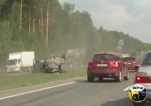 Авария в Екатеринбурге, Сибирский Тракт