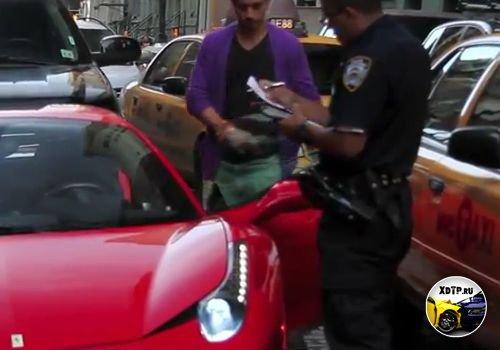 Полиция задержала водителя Ferrari 458 Spider, Нью Йорк