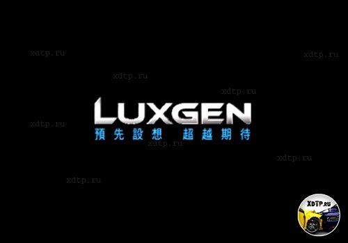 Поставки нового Luxgen на просторы РФ