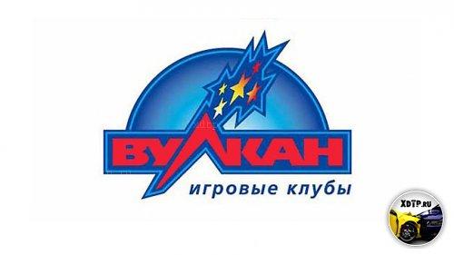 Обзор сайта http://evulkan.com/