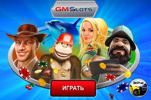 gaminatorslots: обзор игр