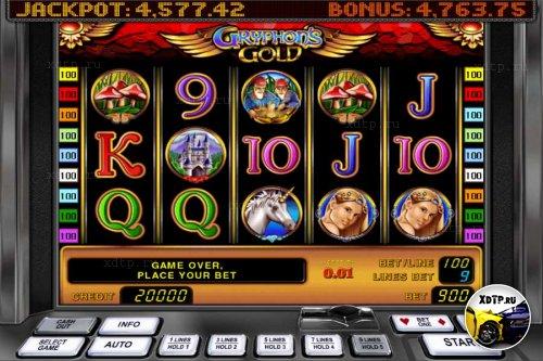 Официальный сайт игровых автоматов на деньги