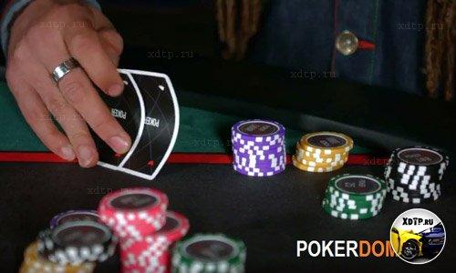 Новые возможности казино